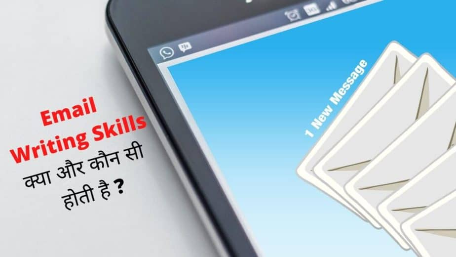 what is email writng skills