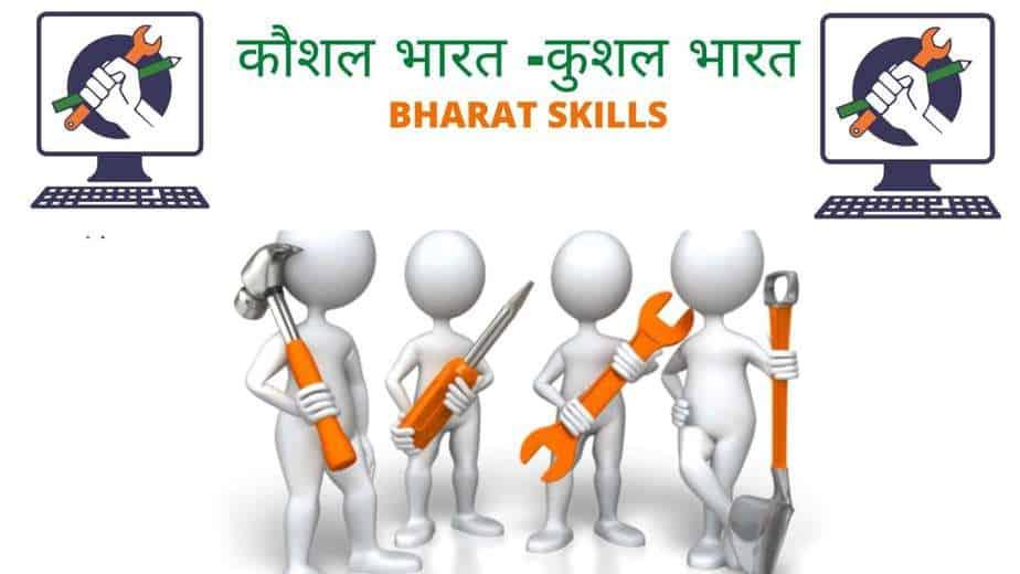 bharat skills