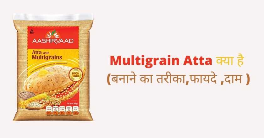 Multigrain Atta benefits hindi